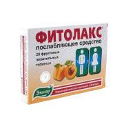 препарат фитолакс инструкция - фото 11