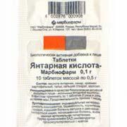 янтарный кислота инструкция